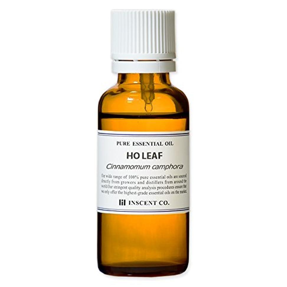 ホバー狂うフラッシュのように素早くホーリーフ 30ml インセント アロマオイル AEAJ 表示基準適合認定精油