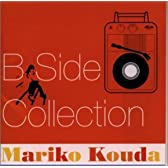 B Side Collection