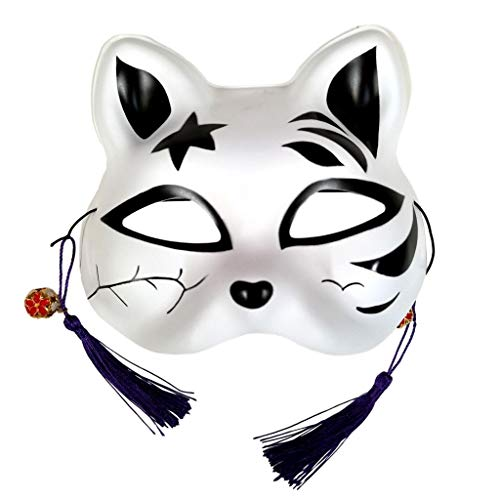 Aquamie 狐 猫 仮面 ハーフ フェイス マスク 半顔...