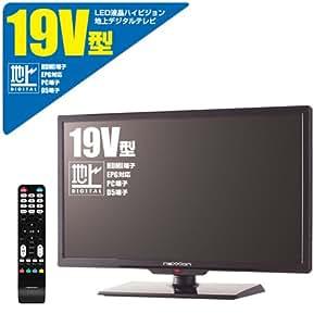 neXXion 19V型 ハイビジョンLED液晶テレビ WS-TV1955B