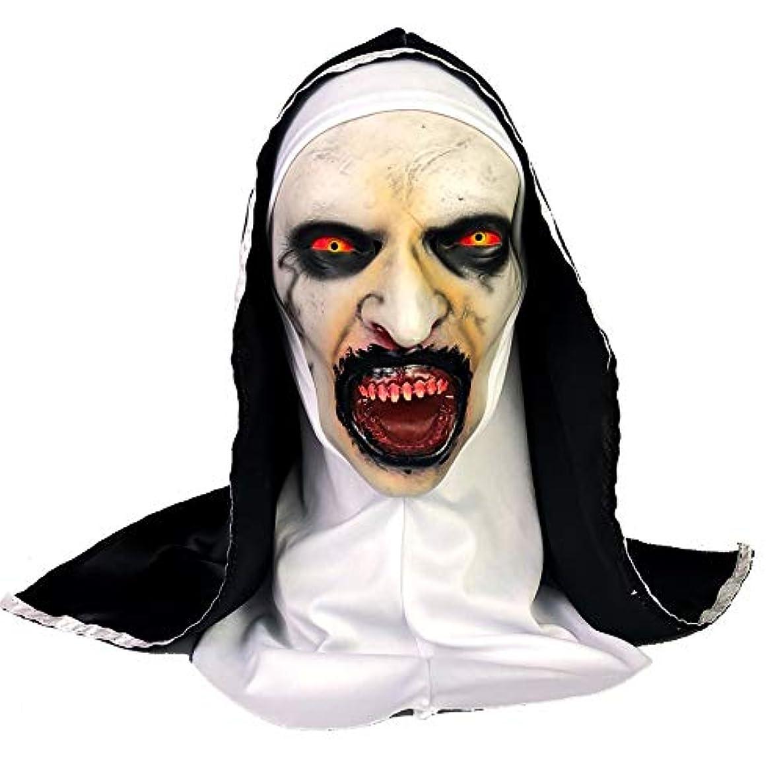 ネックレス自我記念碑的なKISSION ハロウィンマスク ホラーマスク ユニークなホラー修道女マスク ハロウィンコスプレドレスアップアイテム お化け屋敷パーティー用品