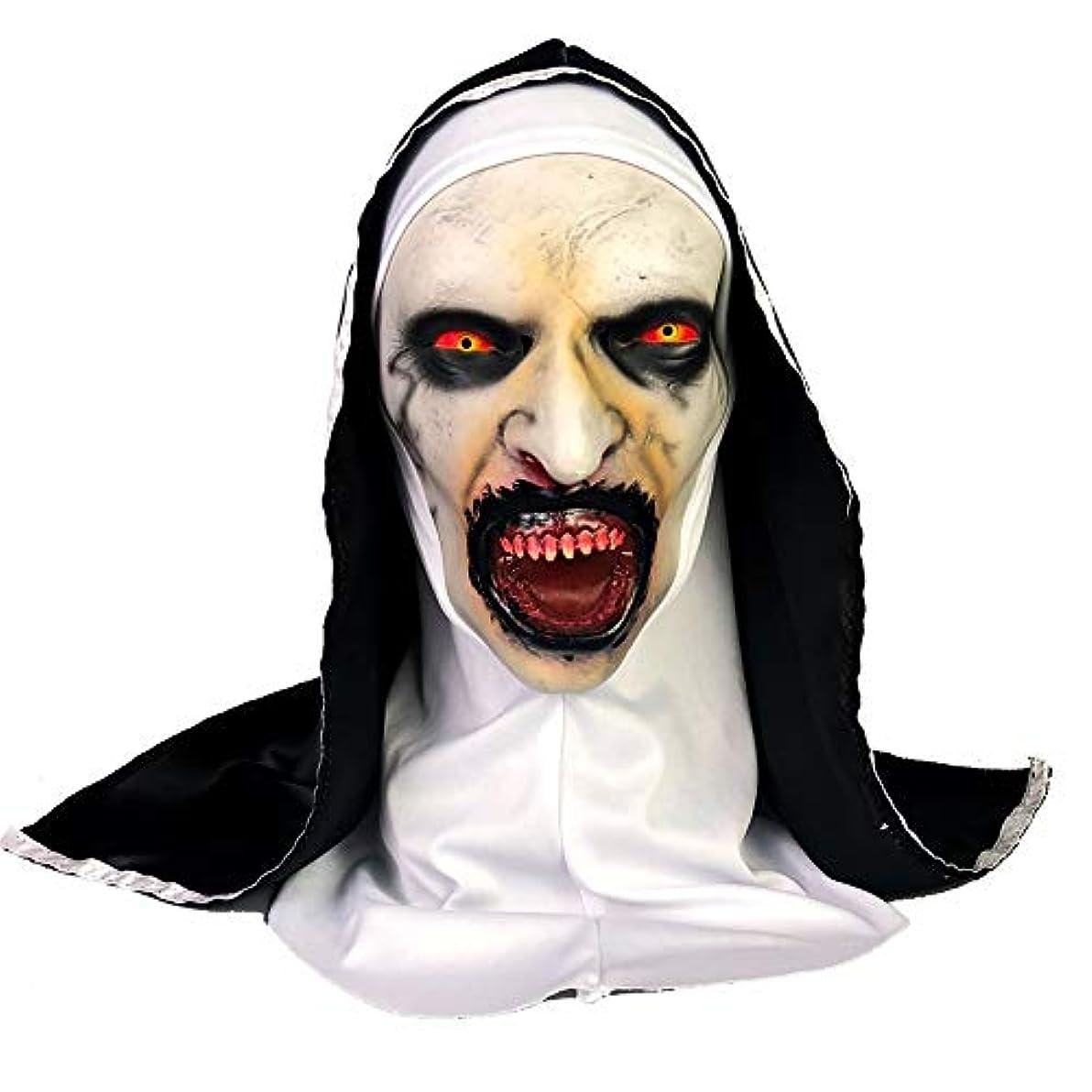 ホールド人形人形KISSION ハロウィンマスク ホラーマスク ユニークなホラー修道女マスク ハロウィンコスプレドレスアップアイテム お化け屋敷パーティー用品