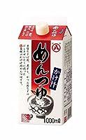 めんつゆ かけ汁用(紙パック) 1リットル