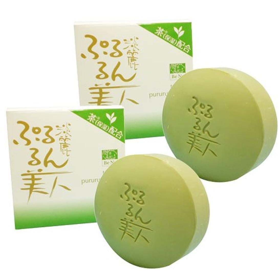 国際抽出標準淡麗ぷるるん美人 石鹸 2個セット 80g × 2個