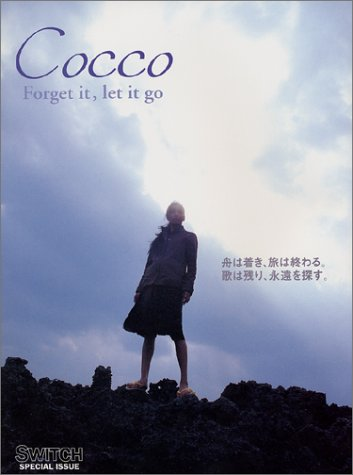 Cocco―Forget it,let it go  SWITCH SPECIAL ISSUEの詳細を見る