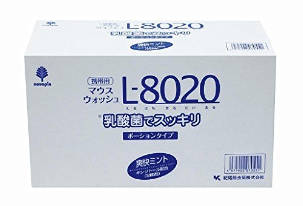 右倒錯眼クチュッペL-8020爽快ミントポーションタイプ100個入(アルコール) 【まとめ買い10個セット】 K-7055 日本製 Japan