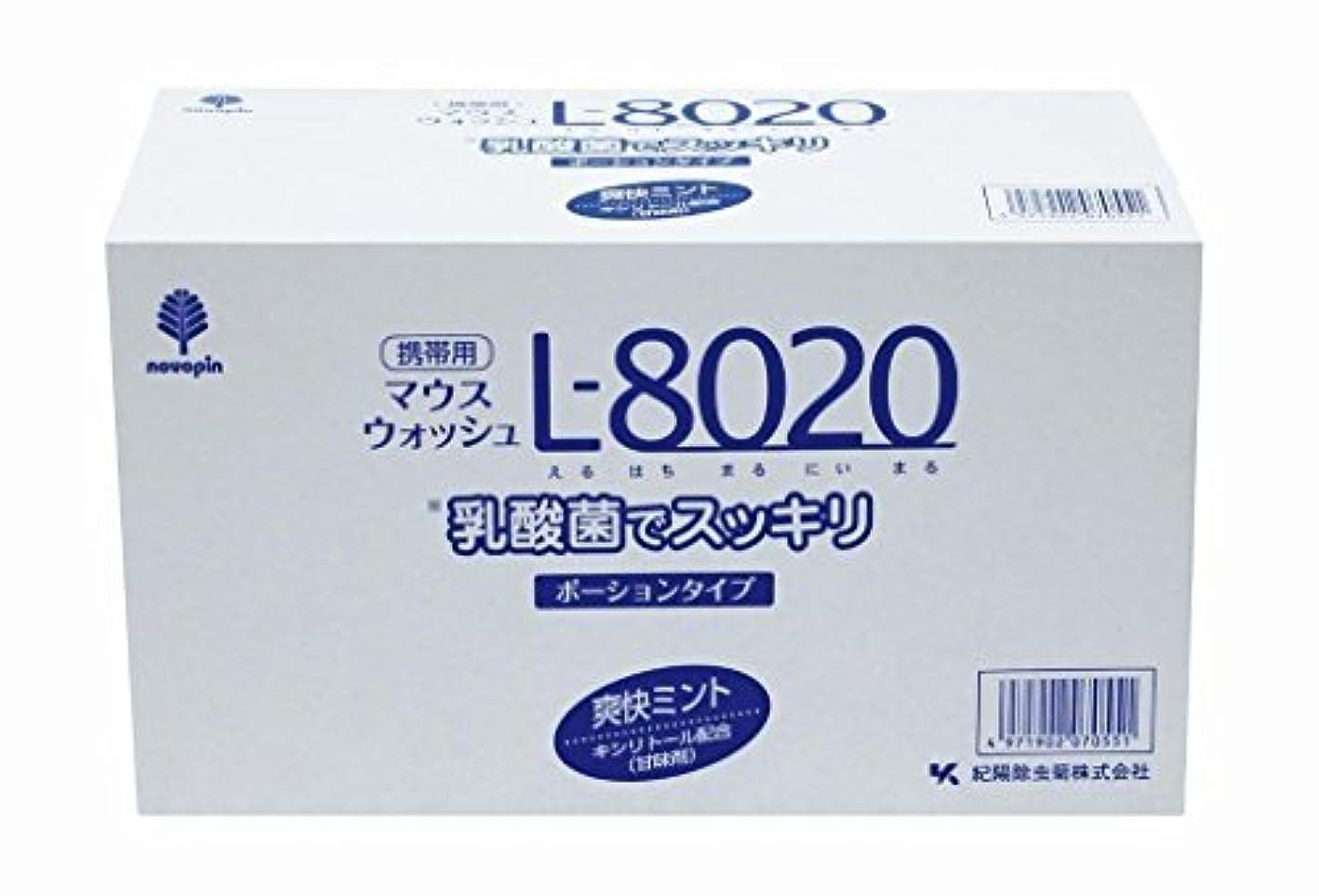 さわやか落ち着いて賞賛クチュッペL-8020爽快ミントポーションタイプ100個入(アルコール) 【まとめ買い10個セット】 K-7055 日本製 Japan