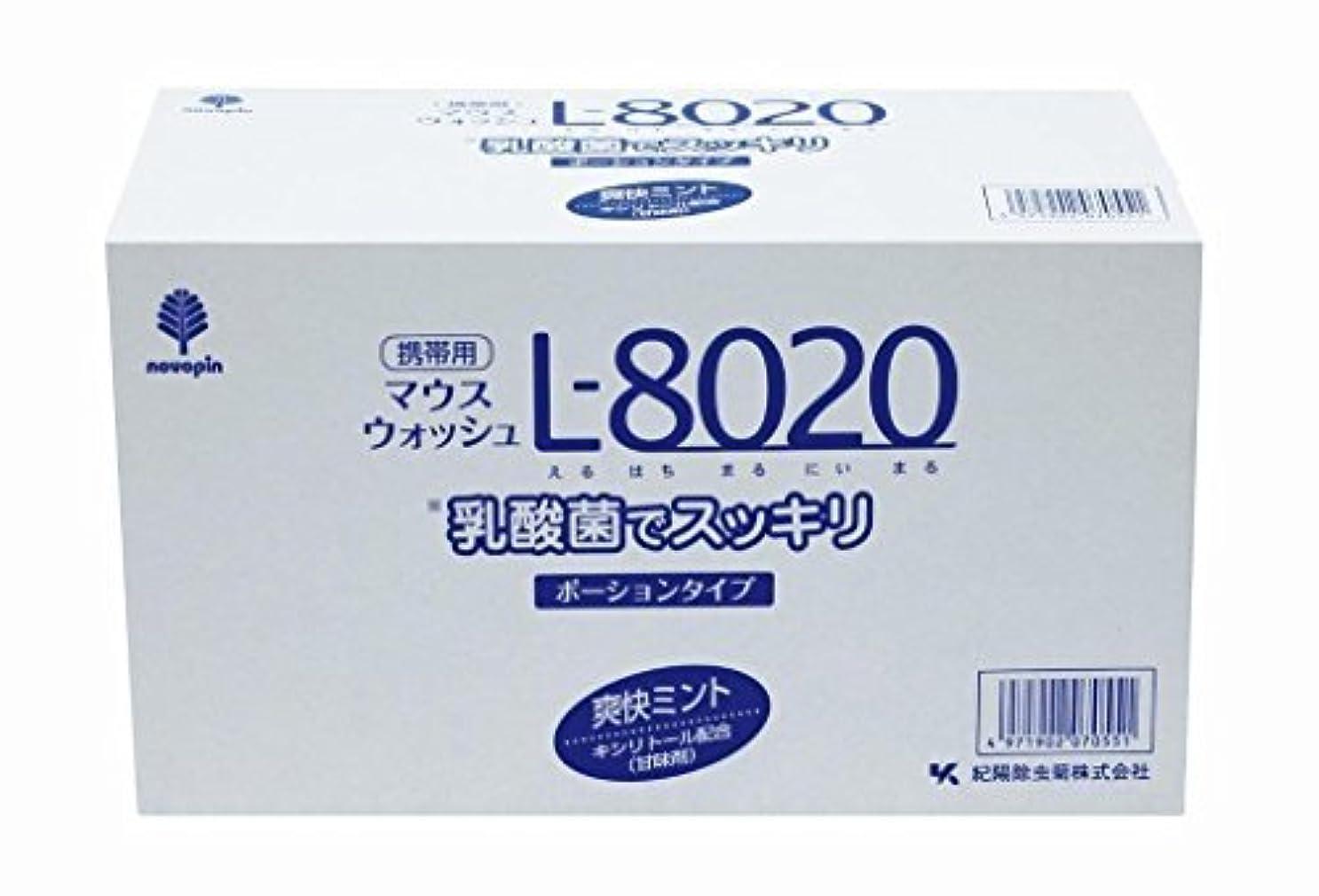安全でない腹部バケットクチュッペL-8020爽快ミントポーションタイプ100個入(アルコール) 【まとめ買い10個セット】 K-7055 日本製 Japan