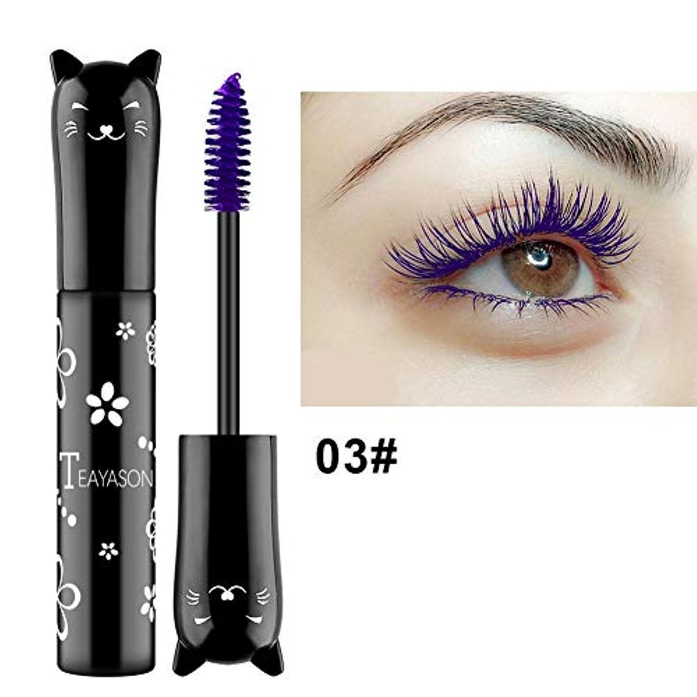 カウント補う開梱Murakush マスカラ ファイバー 防水 かわいい 猫 スタイル 4D 厚い カーリング 睫毛 アイメイクアップ 3 purple
