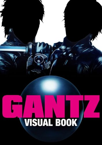 GANTZ VISUAL BOOK