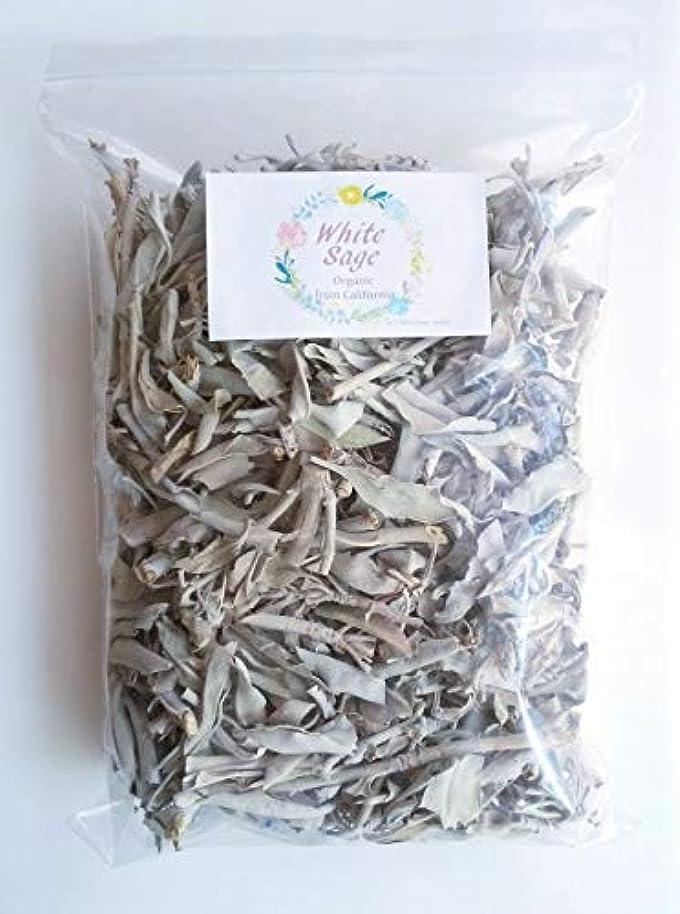 泥だらけスワップ今後ホワイトセージ 無農薬 浄化用 100g オーガニック カルフォルニア産 直輸入 お部屋 パワーストーン (アウトレット)