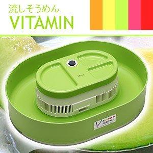 Vitamin コンパクト流しソーメン 15304-807-5GR(グリーン) 8663l