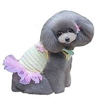 ワンピース ペット服 犬・猫用 吊りスカート 通気性 快適 袖なし 動きやすい 花飾り 柔らか 着やすい 部屋着 お出かけ 散歩 可愛い 萌え 小型犬 中型犬 ブルー 黄色 XS S M L XL