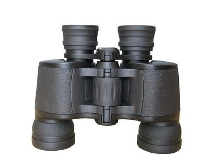 感覚入射技術者Visionking 8x40双眼鏡ブラック8倍40ミリ口径防水