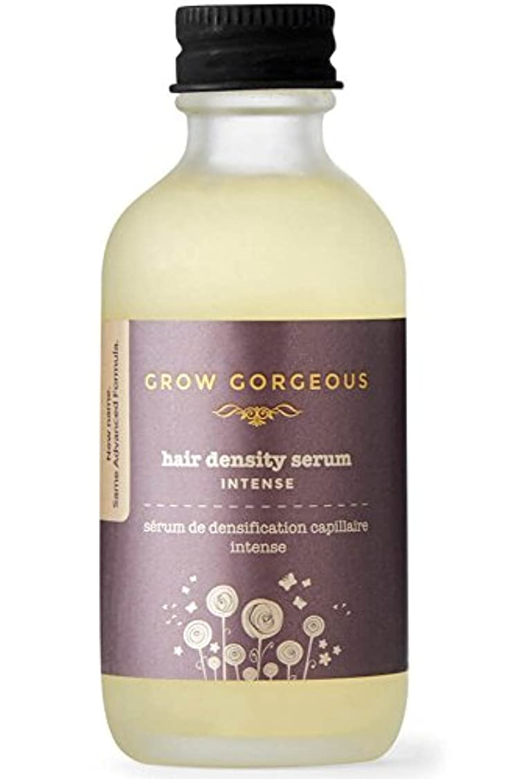 航空便哀れな腫瘍Grow Gorgeous Hair Growth Serum Intense 60ml/2oz