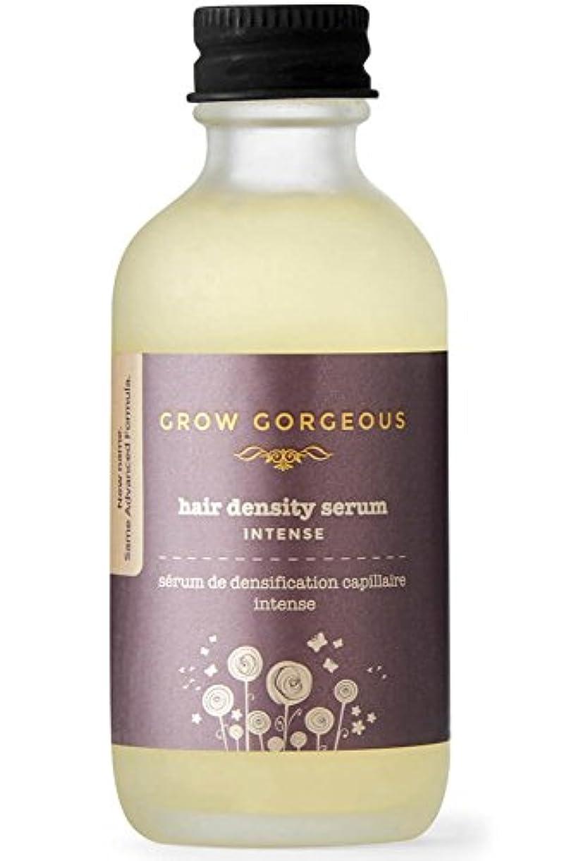 囚人同一性修羅場Grow Gorgeous Hair Growth Serum Intense 60ml/2oz