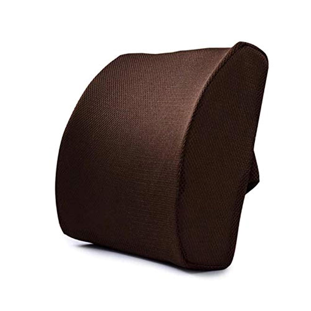 資源迷信ずんぐりしたLIFE ホームオフィス背もたれ椅子腰椎クッションカーシートネック枕 3D 低反発サポートバックマッサージウエストレスリビング枕 クッション 椅子