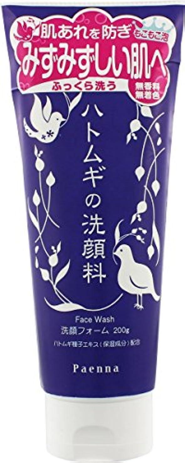 住人感覚ポンドパエンナ ハトムギの洗顔料 200G
