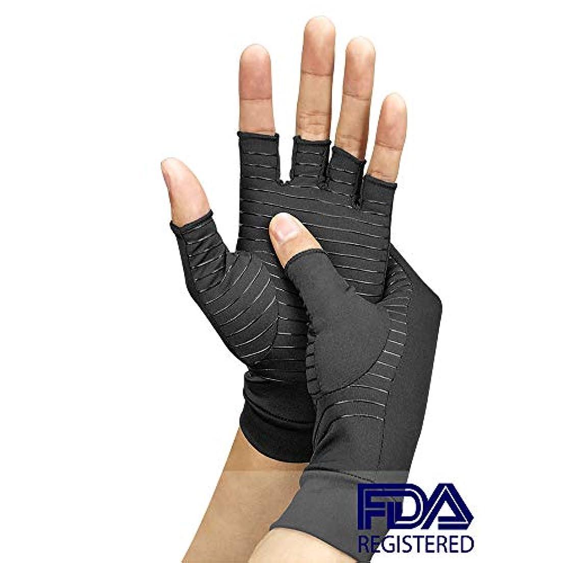 雑草チョップ写真の関節炎圧縮手袋は、リウマチ、RSI、手根管のコンピューター入力と日常作業、手と関節のサポートから痛みを和らげます