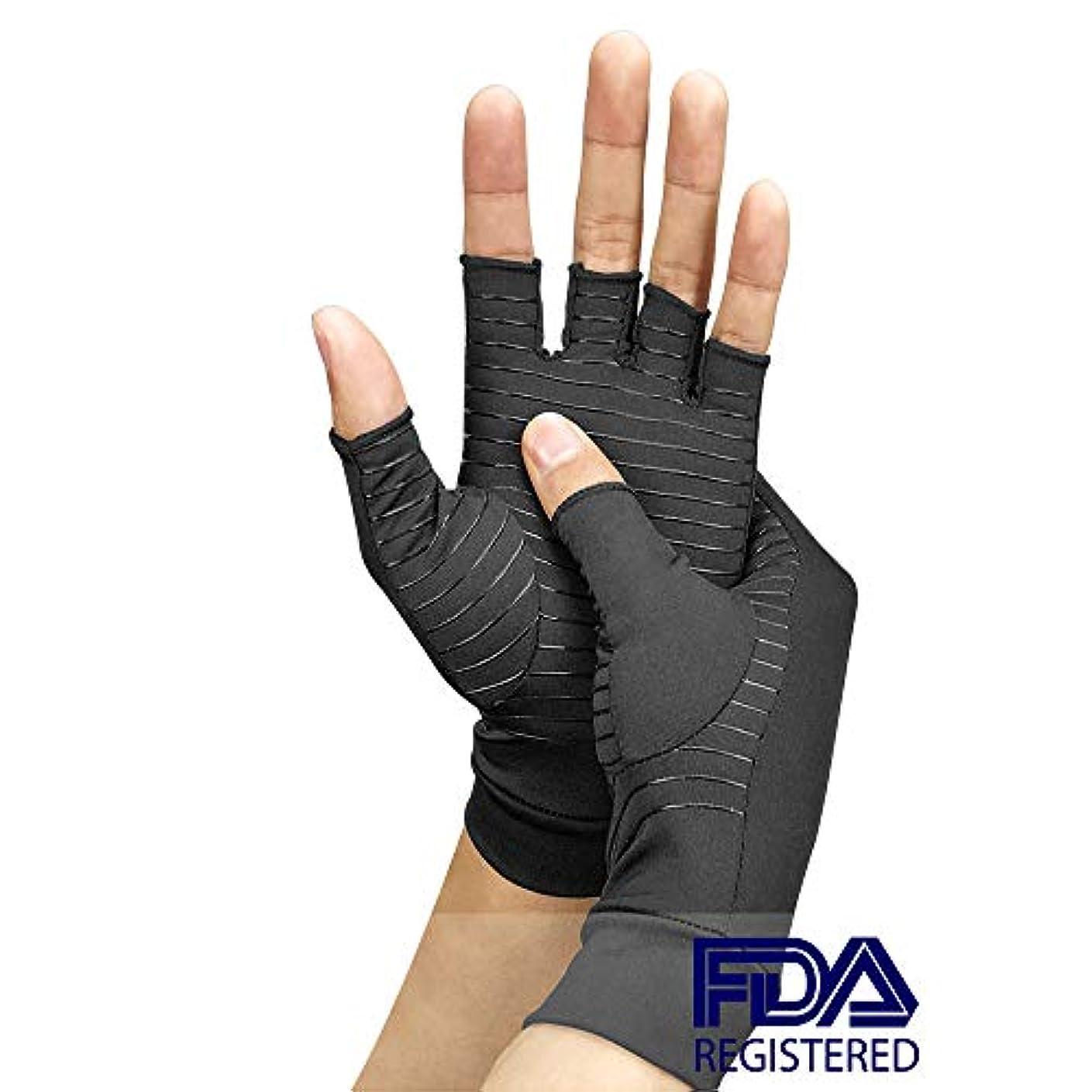 ホテル政治家のバン関節炎の手袋、変形性関節症 - 関節炎の関節の痛みを軽減するためのリウマチ圧縮手袋 - 手根管手首のサポート - コンピューターの入力のための開いた指、指なし親指