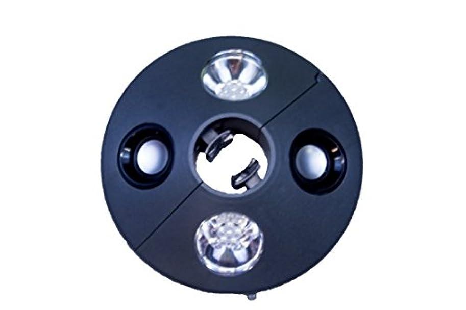 アセ合成男らしさBackyard Expressions 910034 6 in. Bluetooth-Enabled Umbrella Light