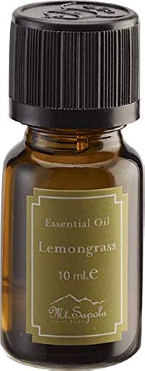 ギャラリー支援する退屈なMt.Sapola(マウントサポラ) エッセンシャルオイル レモングラス 10ml