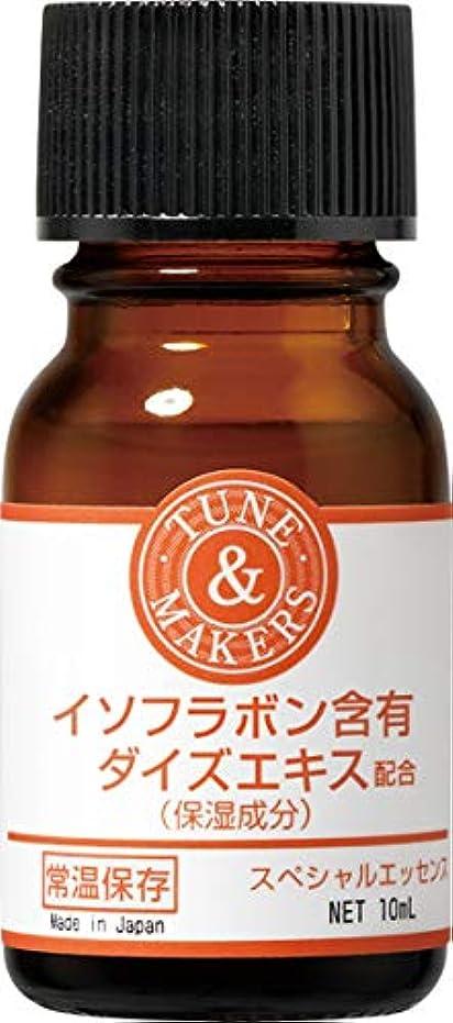 ふくろうコークスミントチューンメーカーズ イソフラボン含有ダイズエキス配合エッセンス 10ml 原液美容液