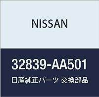 NISSAN (日産) 純正部品 レバー アッセンブリー コントロール スカイライン 品番32839-AA501