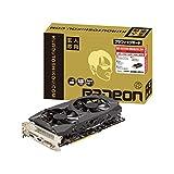 玄人志向 AMD Radeon RX590 搭載 グラフィックボード 8GB デュアルファンモデル RD-RX590-E8GB/OC/DF