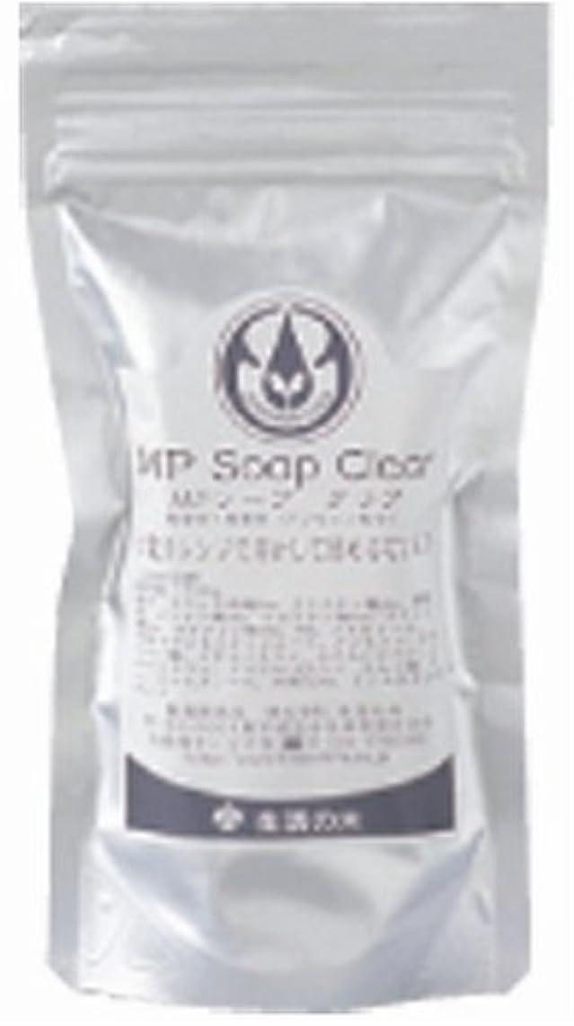 侵入するエジプト今生活の木 MPソープ ホワイト 5Kg