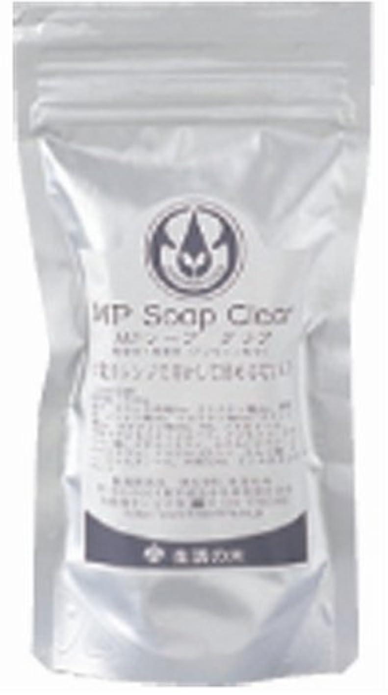 クローゼット保存自発的生活の木 MPソープ ホワイト 5Kg