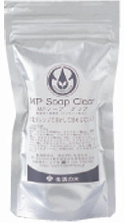支配的麻酔薬月面生活の木 MPソープ ホワイト 5Kg