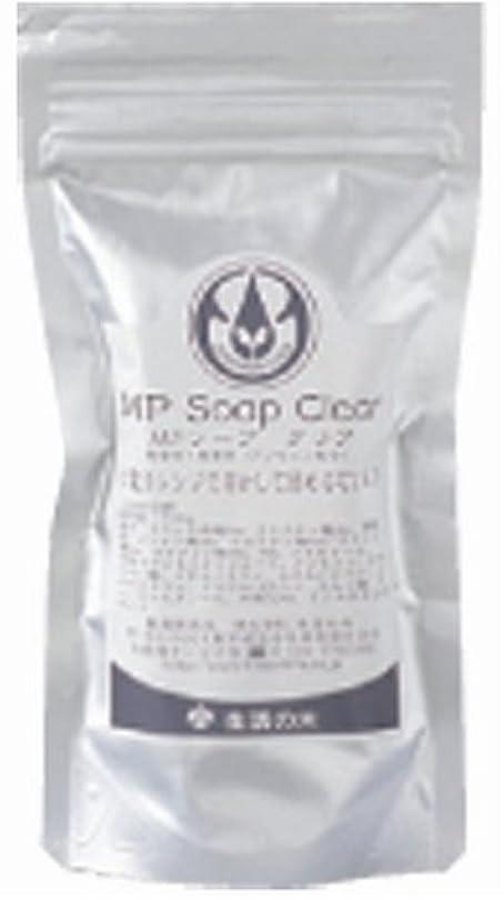 危険フォアタイプ権限を与える生活の木 MPソープ ホワイト 5Kg