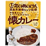 たいめいけん 洋食屋さんのスパイスを効かせた 懐カレー 茂出木浩司シェフ監修