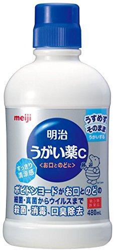 【第3類医薬品】明治うがい薬C 480mL