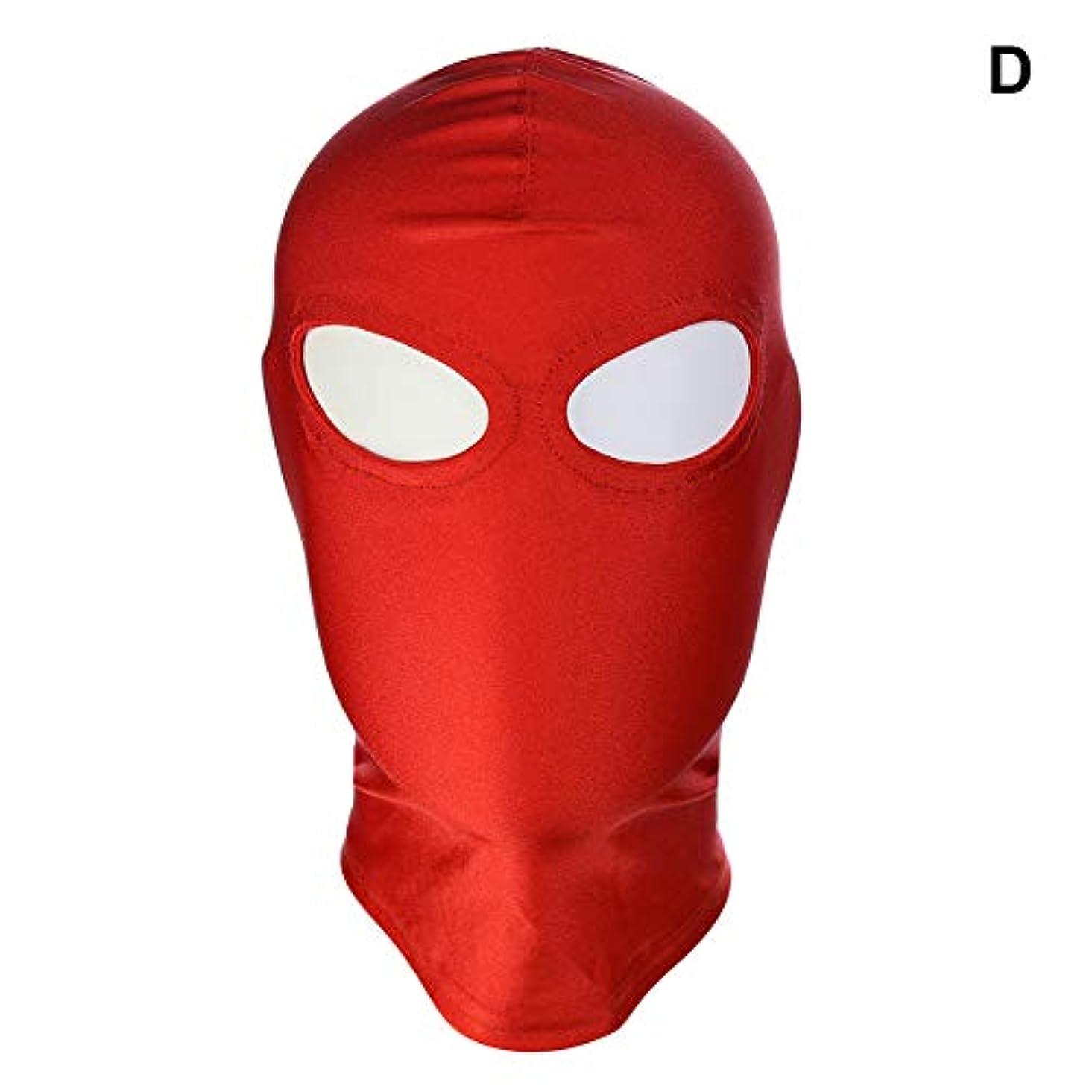 プレゼント二年生調和のとれたAlligado 1ピースマスクフードセックスグッズ製品ゲームコスプレボンデージヘッドギア安全なハロウィーンギフト