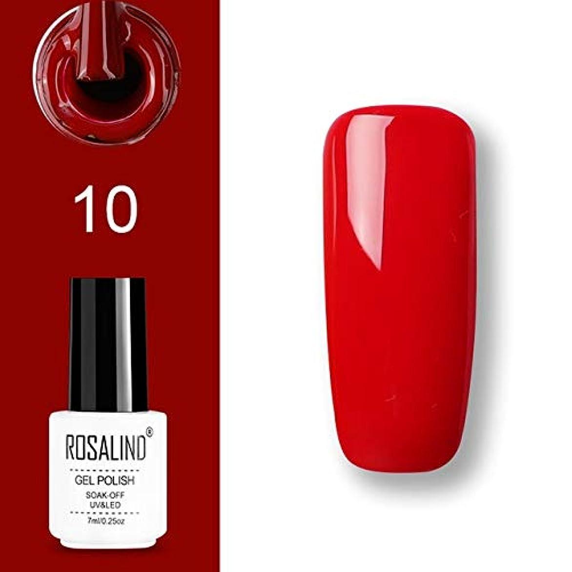 エコー接地フラップファッションアイテム ROSALINDジェルポリッシュセットUVセミパーマネントプライマートップコートポリジェルニスネイルアートマニキュアジェル、容量:7ml 10。 環境に優しいマニキュア