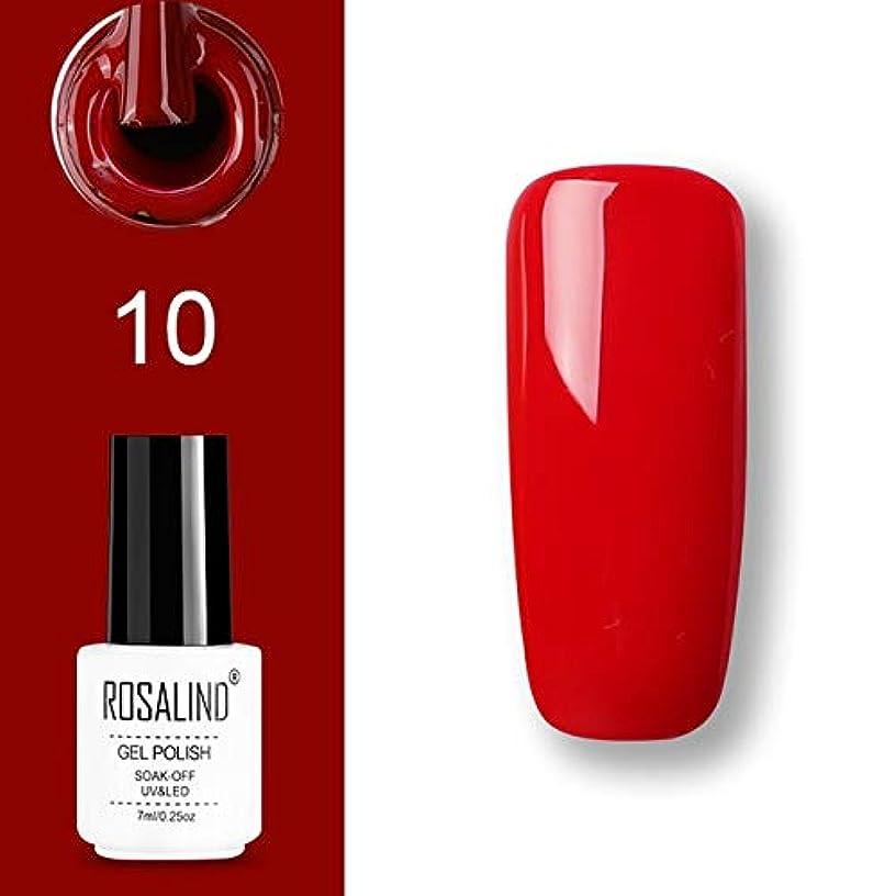 ファッションアイテム ROSALINDジェルポリッシュセットUVセミパーマネントプライマートップコートポリジェルニスネイルアートマニキュアジェル、容量:7ml 10。 環境に優しいマニキュア