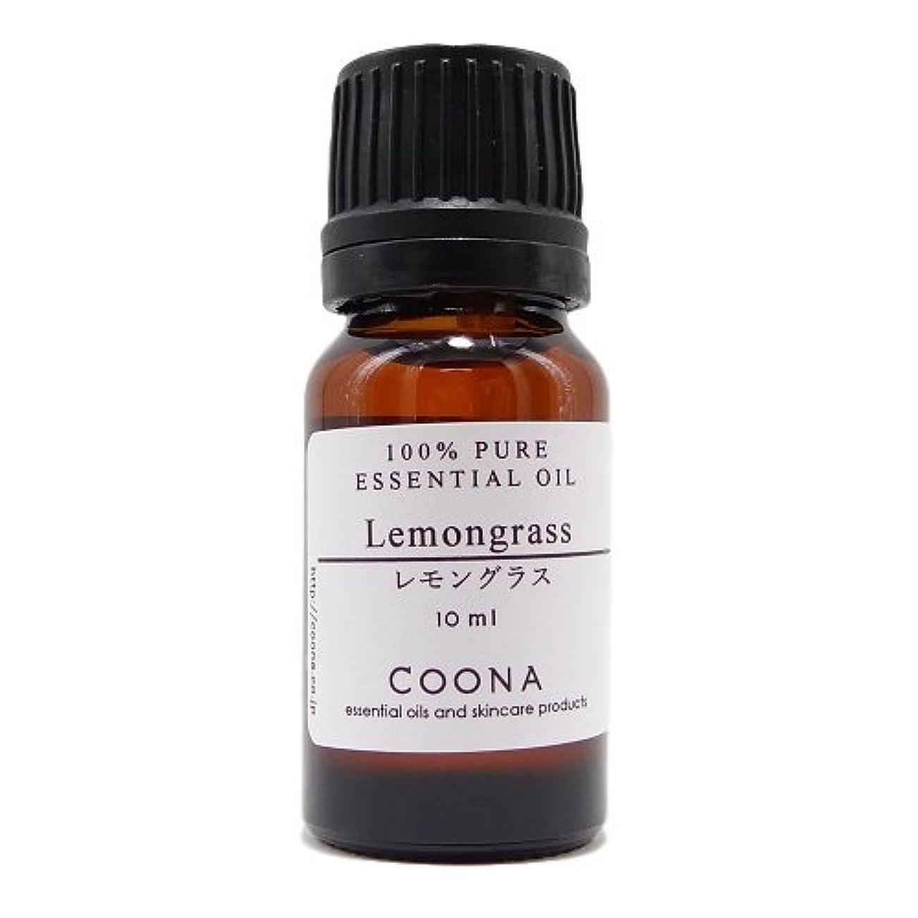 宣言する安心ソロレモングラス 10 ml (COONA エッセンシャルオイル アロマオイル 100%天然植物精油)