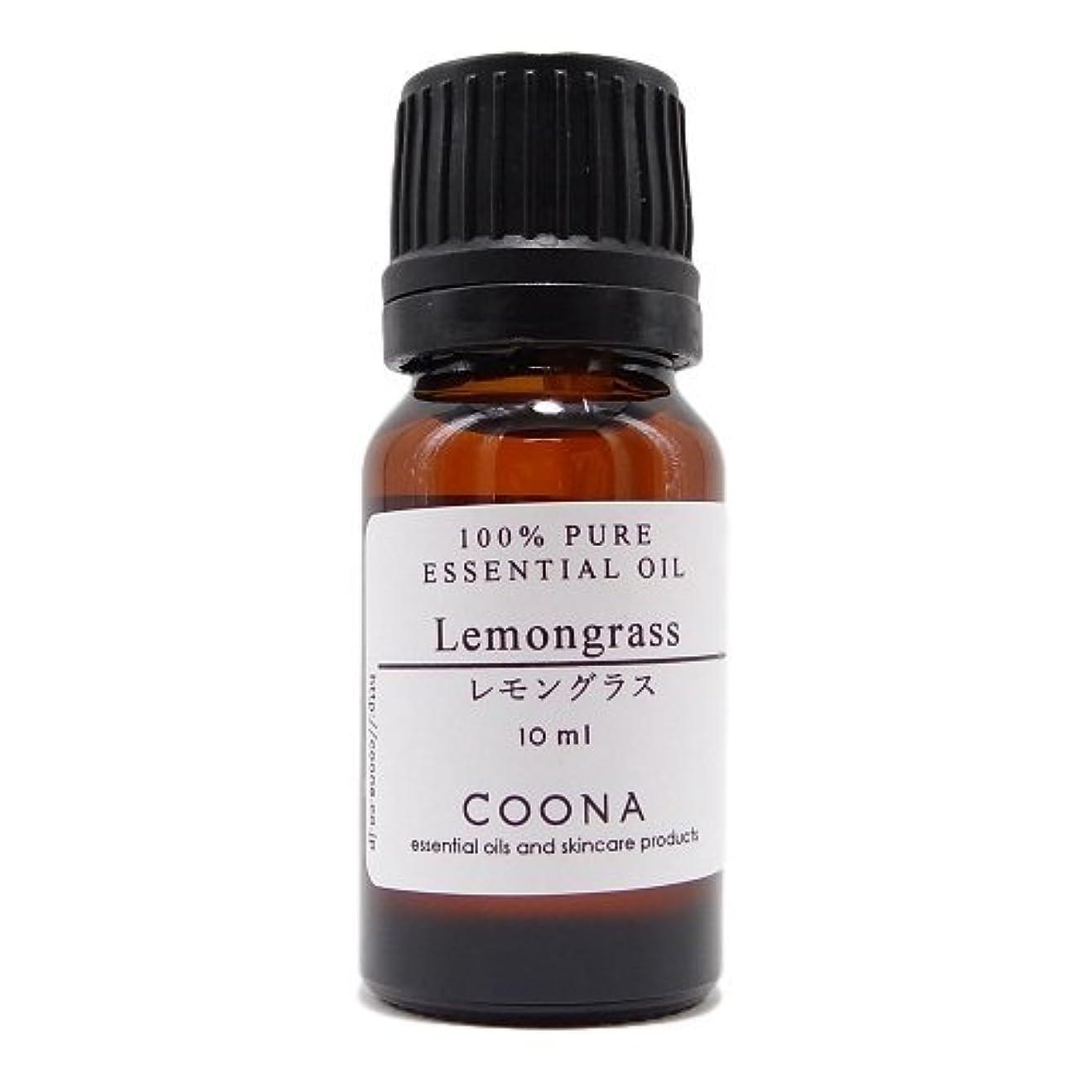 イベントリクルート領域レモングラス 10 ml (COONA エッセンシャルオイル アロマオイル 100%天然植物精油)