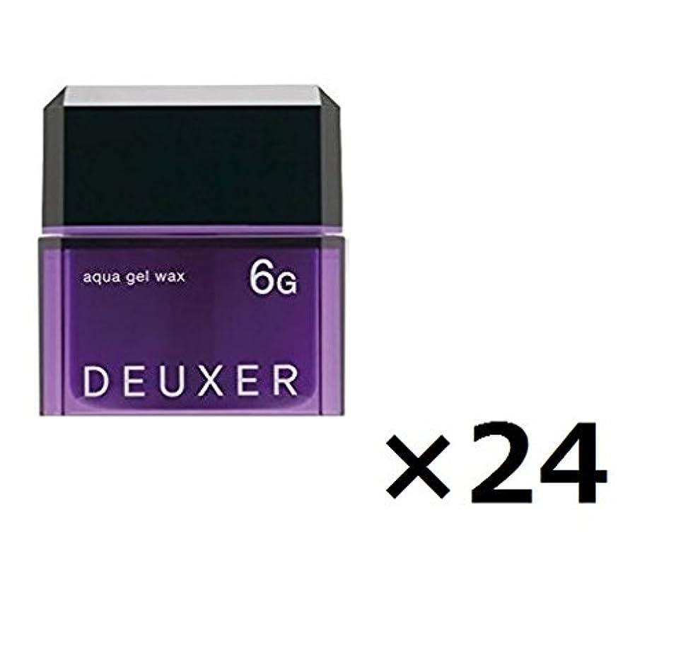 のために上回る文字通り【24個セット】ナンバースリー デューサー アクアジェルワックス 6G 80g