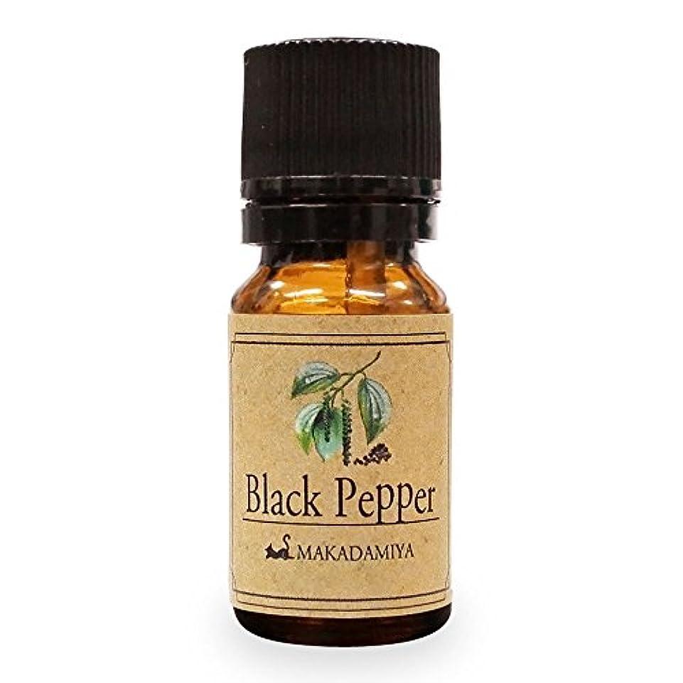 たるみいいね擁するブラックペッパー10ml 天然100%植物性 エッセンシャルオイル(精油) アロマオイル アロママッサージ aroma Black Pepper