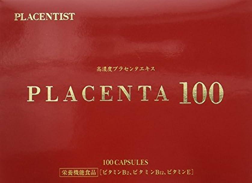 内訳感性男らしさプラセンタ100 レギュラーサイズ 100粒