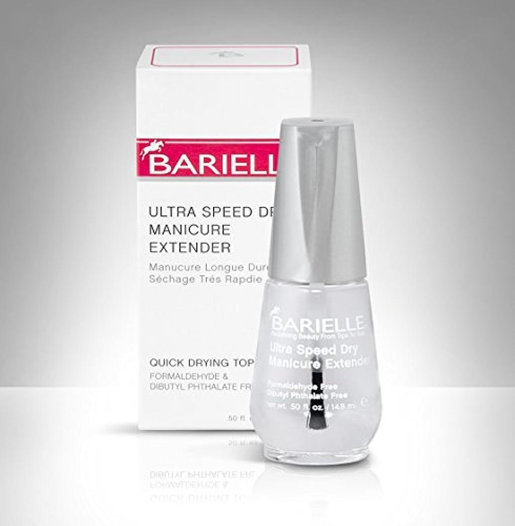 効率的有望教会BARIELLE バリエル ウルトラ スピードドライ 14.8ml トップコート Ultra Speed Dry manicure Extender 1014 New York 【正規輸入店】