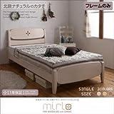 IKEA・ニトリ好きに。天然木パイン材・北欧デザインすのこベッド【mirlo】ミルロ【フレームのみ】シングル | ナチュラル