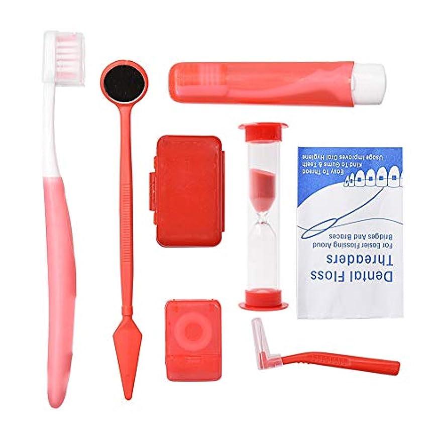Oral Dentistry 矯正歯ブラシセット 歯列矯正 保護ボックス付き オーラルケアキット 歯科用ツールセット 歯科用器具 (レッド)