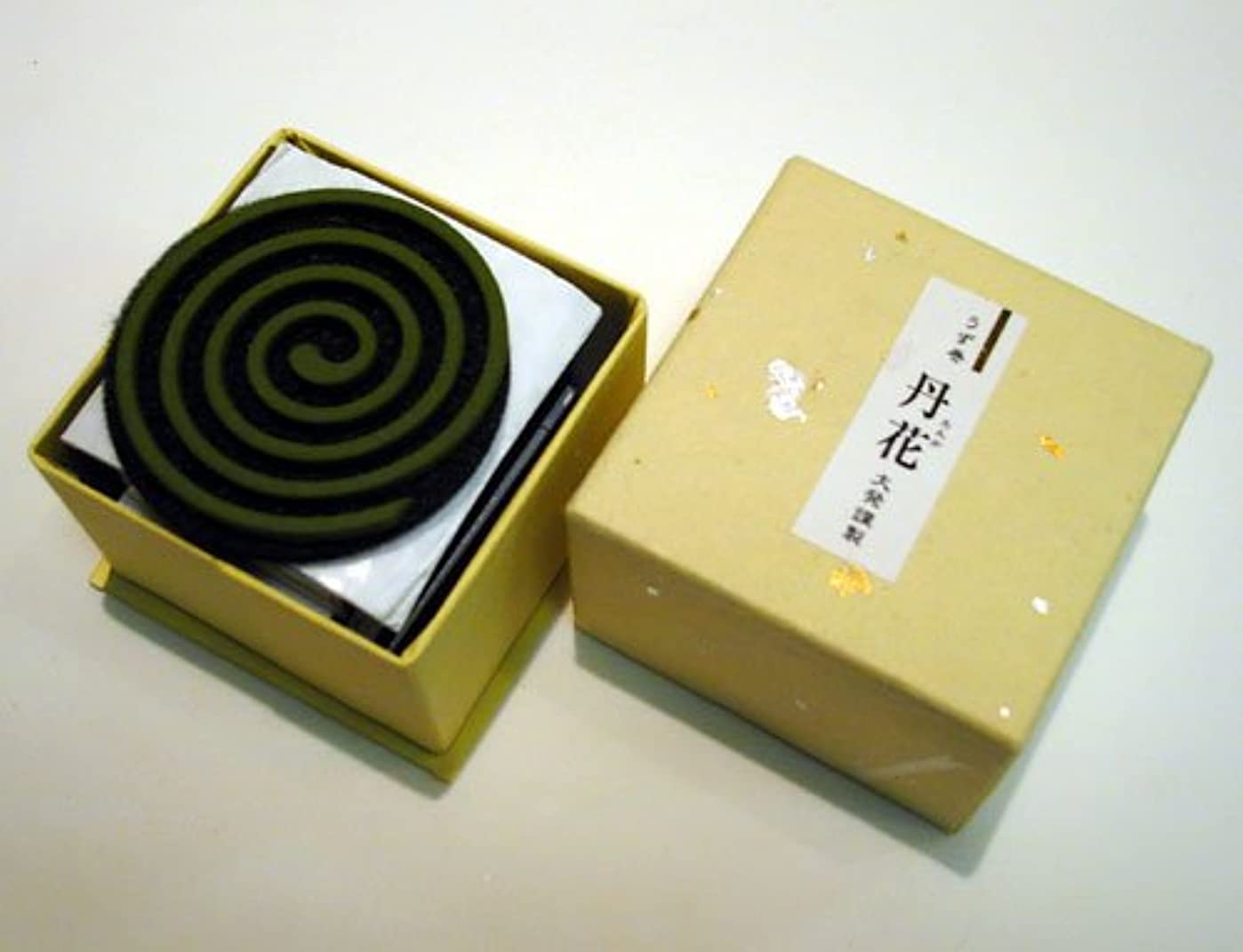 責魔法メーカー爽快でゴージャスな香り 「うず巻丹花(たんか) 特選 」 大発【お香】