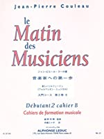Jean-Pierre Couleau: Le Matin Des Musiciens (B) / ジャン-ピエール・クーロ: 音楽家への第一歩 (B). For 全楽器
