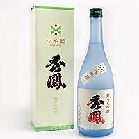秀鳳 純米大吟醸 つや姫 720ml 山形の日本酒