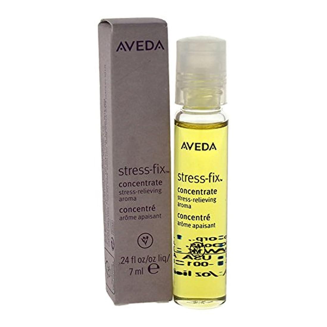 血色の良い破滅費用アヴェダ AVEDA ストレスフィックス ラベンダー ロールオンアロマ 7mL